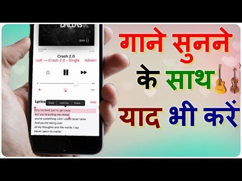 solo music free download ( latest music streaming App unlimited songs) गाने सुनने के साथ याद भी करें