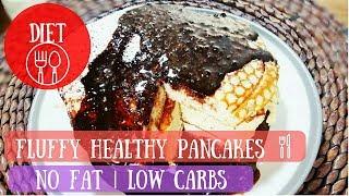 Fluffy Healthy Pancakes | ΑΦΡΑΤΑ ΥΓΙΕΙΝΑ Pancakes - Diet-