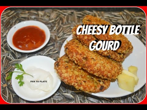 स्वादिष्ट लौकी के पेटिस |White Bottle Gourd Cheesy Patties | How to Make White Bottle Gourd Fritter