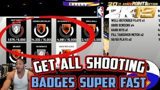 NBA 2K19 MUST HAVE BADGE!!! DO NOT SLEEP ON THIS BADGE