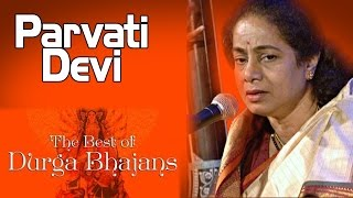 Parvati Devi | Shruthi Sadolikar (Album: The Best Of Durga Bhajans)