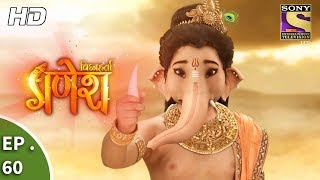 Vighnaharta Ganesh - Ep 60 - Webisode - 15th November, 2017
