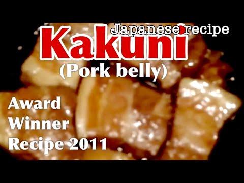 How to make super soft KAKUNI(pork), Japanese1cooking