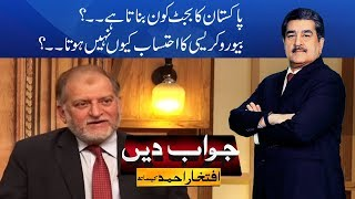 Orya Maqbool Jan In Adalat   Jawab Dain With Iftikhar Ahmad   6 Jan 2019   24 News HD