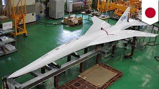 Supersonic plane sound: New experimental supersonic jet emits quieter sonic boom - TomoNews