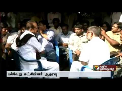 Physically challenged persons anti liquor protest in chennai