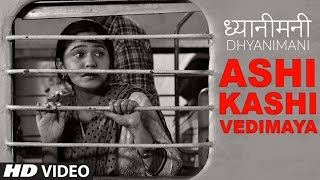 ASHI KASHI VEDI MAYA - Video Song Full || DHYANIMANI - Marathi Movie Songs || AJIT PARAB