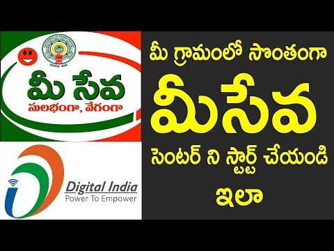 How to Apply New Meeseva Center in Telangana And Andhra Pradesh  - Telugupay
