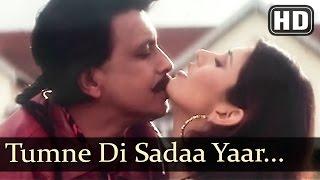 Tumne Di Sadaa Yaar (HD) - Kaalia - Mithun Chakraborty - Dipti Bhatnagar