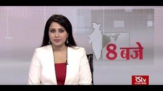Download Hindi News Bulletin | हिंदी समाचार बुलेटिन – August 14, 2019 (8 pm) Video