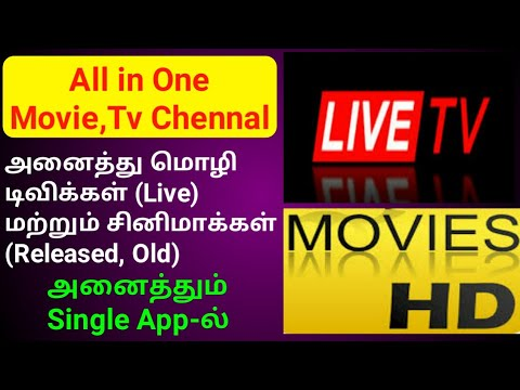 Latest Hd Movies Download to your Android App | Android Tamilan Sivavadivel