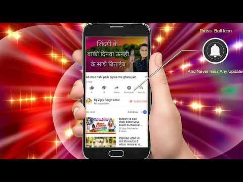 Shankar Chauda Re Bol Bum Tappori Mix Jumping Dance Mix Dj Vijay