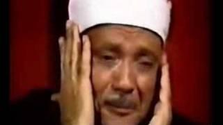 #x202b;فيديو نادر لعبد الباسط يبكي من خشية الله ويتماسك- Quran#x202c;lrm;