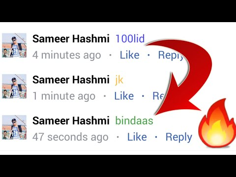 How to Change Facebook | comments colour easy | no root  (Hindi)