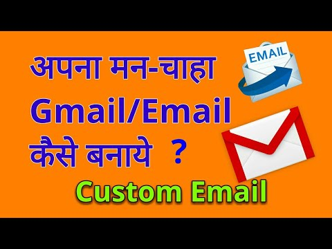 How to Create Free Business gmail | custom emails |