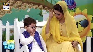 Nida Yasir Ka Ahmed Shah Se Mazahiya Sawal