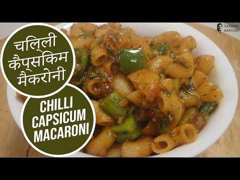 Chilli Capsicum Macaroni | Sanjeev Kapoor Khazana