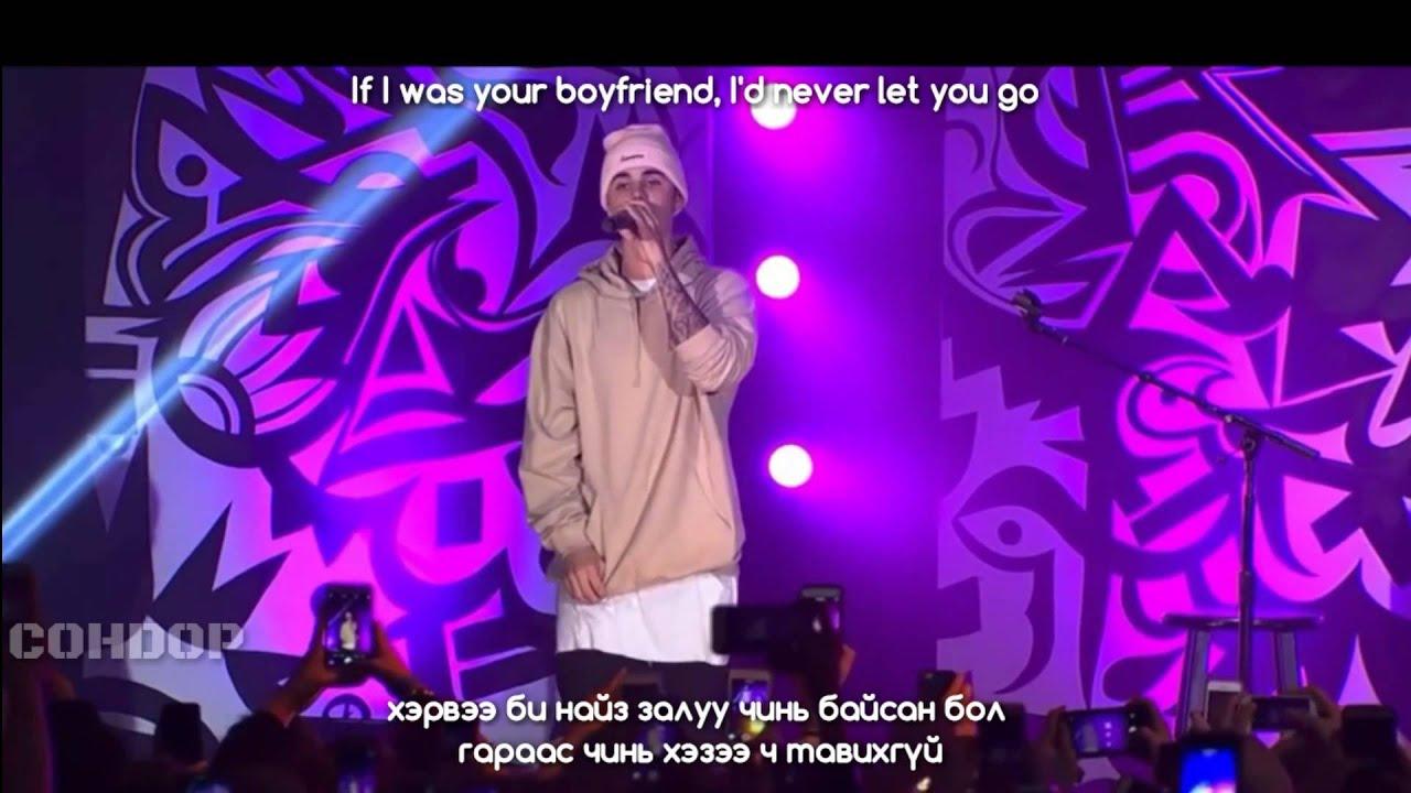 Download Justin Bieber - Boyfriend [ Mongolian Subtitle   lyrics ] MP3 Gratis