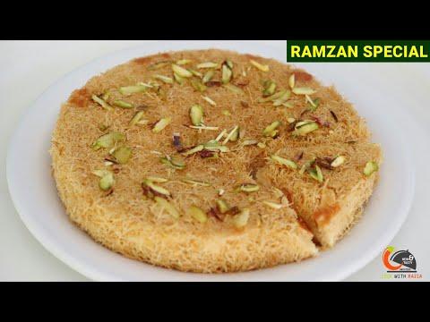 Kunafa Recipe| एक बार खाओगे तो बार बार बनाओगे यह अरबी डिश। Ramadan Special Recipe |Iftaar Recipe