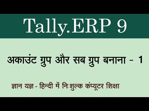 Tally.ERP 9 in Hindi ( Create Group & Sub Group - 1) Part 60