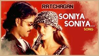 AR Rahman Hit Songs | Soniya Soniya Video Song | Ratchagan Tamil Movie | Nagarjuna | Sushmita Sen