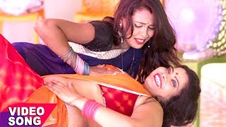 TOP भोजपुरी गाना 2017 - मिलल भतार मउगा - Penhi Ke Tight - Basuki Nath - Bhojpuri Hit Songs 2017