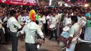 Sree lathikakal | Sukhamo Devi |  Kairali Band set | 2017 - 2018