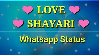 oru viral puratchi whatsapp status video download