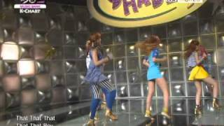 [K-Chart] Dal Shabet - Pink Rocket (2011.04.15)