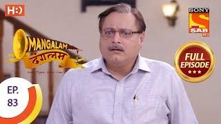 Mangalam Dangalam - Ep 80 - Full Episode - 4th March, 2019