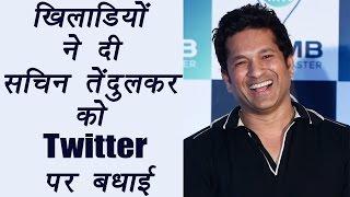 Sachin Tendulkar turns 44; Sehwag, Clarke and others wished him on Twitter   वनइंडिया हिन्दी
