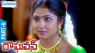 Raghavan Telugu Full Movie   Part 6   Kamal Haasan   Jyothika   Prakash Raj   Shemaroo Telugu