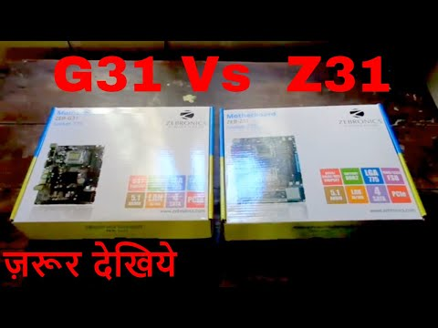 zebronics Z31 Vs G31 motherboard Which is the Best