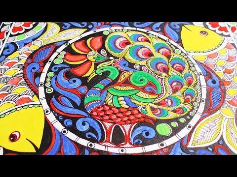 Learn How to Make Madhubani Painting | Madhubani Art | Madhubani Painting Tutorial | My Creative Hub
