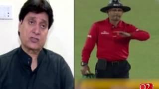 Pakistan vs Bangladesh - 02-03-2016- 92NewsHD
