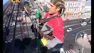 СТС-Курск. Промышленные альпинисты. 24 сентября 2012
