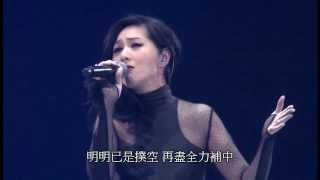 Concert YY 黃偉文作品展演唱會 楊千嬅 勇 LIVE HD 1080P mp3