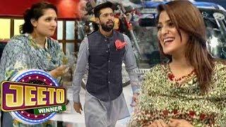 Khayega Pakistan Bareyga Pakistan Kis ne Kiya Cake ke Sath Ziada Insaaf
