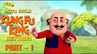 Motu Patlu Kungfu King Returns -Part 1  Movie  Movie Mania - 1 Movie Everyday   Wowkidz