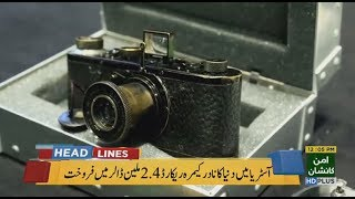 92 News Headlines 12:00 PM - 14 March 2018 - 92NewsHDPlus
