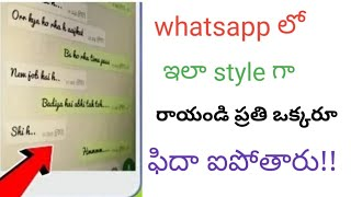 Whatsapp Text Style Trick