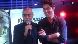 Khamiyaza trailer and music launch फिल्म खामियाजा का म्यूजिक लांच