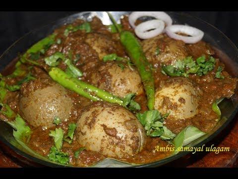 மிளகு முட்டை க்ரேவி /Pepper egg gravy ( without red chilli powder)