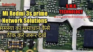 Redmi Mobile No Service / Emargency Call Problem Fix - Mi