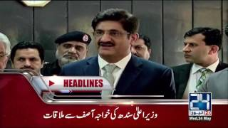 News Headlines | 9:00 PM | 24 May 2017 | 24 News HD