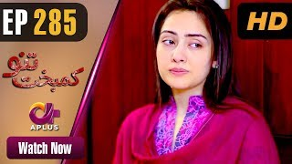 Kambakht Tanno - Episode 285   Aplus Dramas   Nousheen Ahmed, Ali Josh   Pakistani Drama