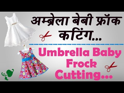 Umbrella Baby Frock Cutting in Hindi Part - 1