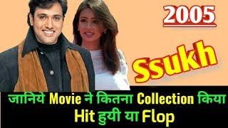 Govinda SSUKH 2005 Bollywood Movie LifeTime WorldWide Box Office Collection   Cast Rating
