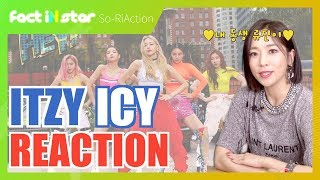 Download [ENG SUB] ITZY(있지) ICY MV SORI REACTION (So-RiAction) Video
