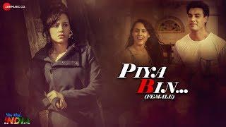 Piya Bin (Female) | Yeh Hai India | Gavie Chahal & Deana Uppal | Madhushree
